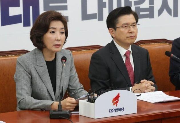 나경원 자유한국당 원내대표가 지난 8일 오전 국회에서 열린 최고위원회의에 참석해 발언하고