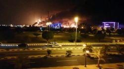"""사우디 """"아람코의 석유 시설 2곳에 드론 공격으로 화재"""