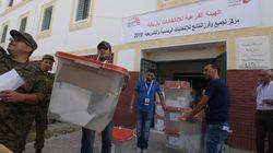 Tunisie/présidentielle : plus de 7 millions d'électeurs aux urnes