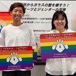 「アスリートのカミングアウトは大きな意味がある」サッカー下山田志帆が同性愛を公表して思うこと