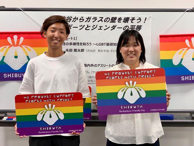下山田志帆さん(左)