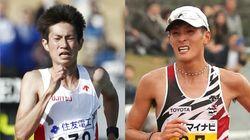 中村匠吾と服部勇馬、東京オリンピックの男子マラソン代表に内定。マラソングランドチャンピオンシップで1位と2位に
