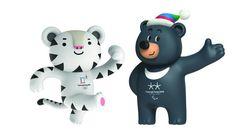 평창올림픽 상징 '수호랑·반다비' 2세가