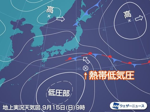 今朝9時の実況天気図