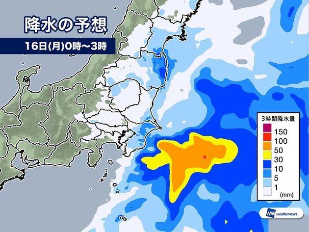 千葉を中心に激しい雨が降るおそれ。今夜、被害の拡大に警戒を