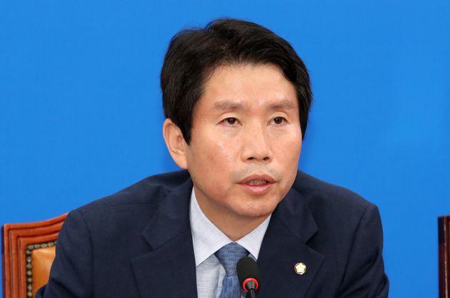 이인영 더불어민주당 원내대표가 15일 서울 여의도 국회에서 기자간담회를 하고