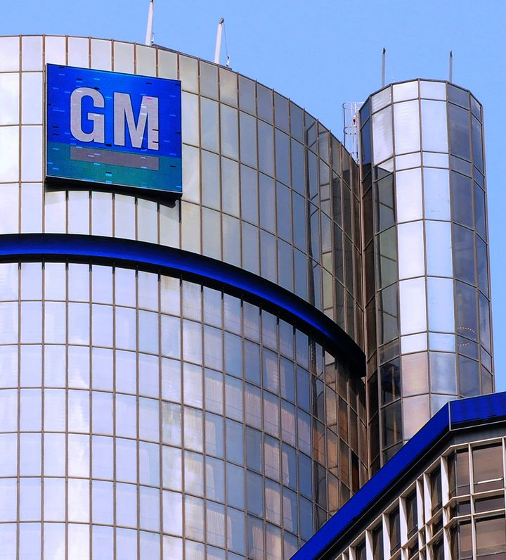 The General Motors world headquarters office is seen at Detroit's Renaissance Center. More than 800 UAW workers went on strik