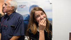 Élection présidentielle: Les premiers mots de Salwa Smaoui, épouse de Nabil Karoui après le résultat estimé du premier