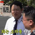 '혐한 발언' DHC 방송을 찾은 김구라가 인터뷰를 중단한