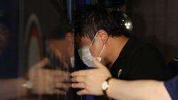 검찰이 조국 장관 5촌 조카에 대한 구속영장을