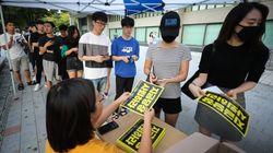 서울대 총학, '조국 사퇴 요구' 추가 시위 열지