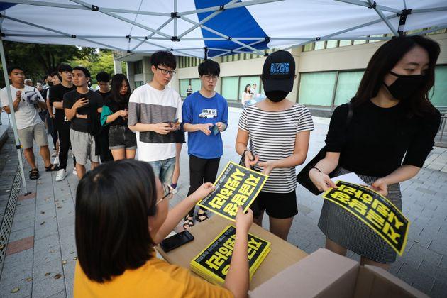 서울대 총학생회가 '조국 사퇴 요구' 추가 시위를 열지 않는다고