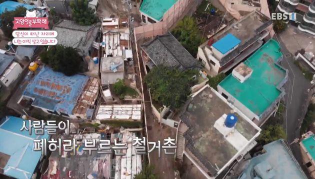 재개발 철거가 진행 중인 온천