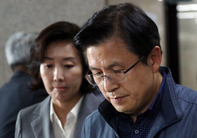 황교안 자유한국당 대표와 나경원 원내대표가 16일 서울 여의도 국회에서 열린 최고위원회의에 참석하고