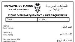 Le Maroc supprime la