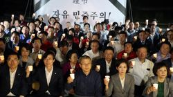자유한국당이 황교안 삭발식 직후 청와대 앞에서 촛불집회를