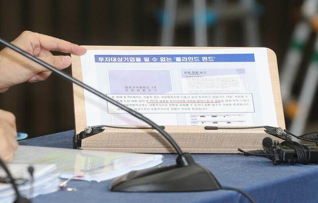 조국 법무부장관 후보자가 2일 오후 국회에서 열린 기자간담회에서 '블라인드 펀드' 운용 현황 보고서를 보여주며 설명을 하고