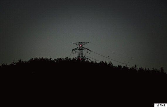 죄가 있어야 벌 받는 거 아이가? : 밀양송전탑 투쟁 할매·할배의 11명