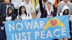 일본 고교생 1000여명 '안보법안' 반대