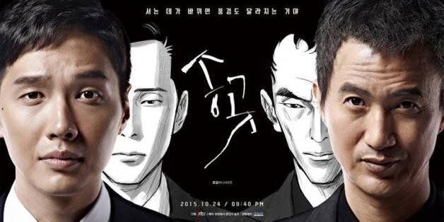 '진보'와 '진일보' 사이에서 | '송곳'의 JTBC 방영에