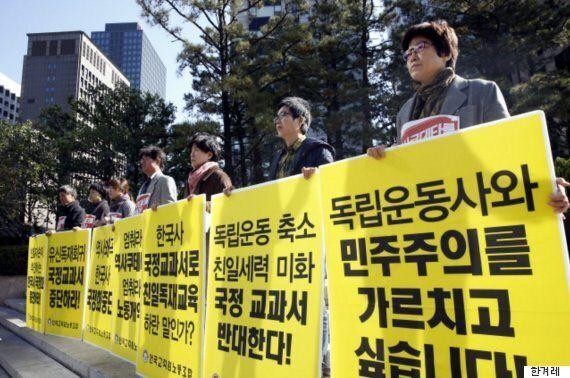 세계 최대 교원단체, '국정화 철회'