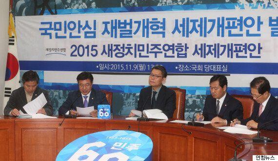 새정치민주연합, 대기업 'MB감세' 원상회복법