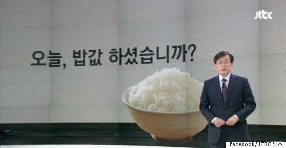 한국 국회의원의 '밥값 하는 능력'에 대한 손석희의