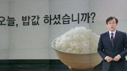 한국 국회의원의 생산성에 대한 손석희의