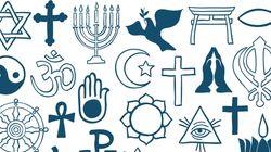 종교 탓이