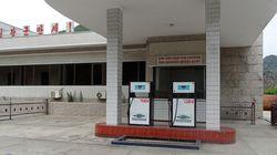 북한에서 석유를 구입하는