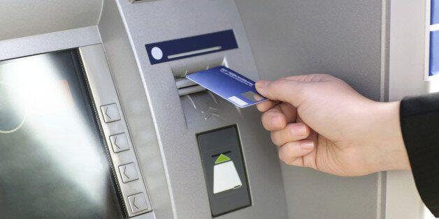 안구 인식 ATM