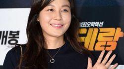 김하늘 결혼 발표 공식