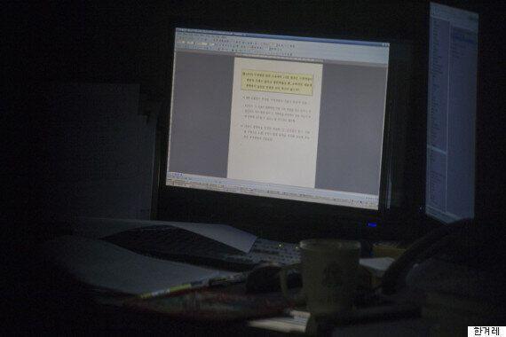 교육부의 '교과서 국정화 테스크포스팀'을 둘러싼 5가지