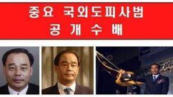 조희팔 사건 공개 주인공, 뇌물받은
