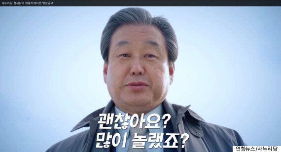 '김무성 목소리' 사칭 보이스피싱 사기범이