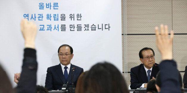 일본 아사히신문, 한국사 교과서 국정화 비판 사설