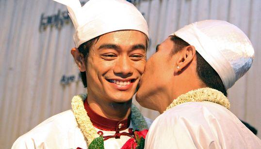 미얀마에서 게이임을 공개하고 살 수 없는
