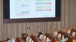 선관위, '대선개표조작' 강동원 의원 주장에