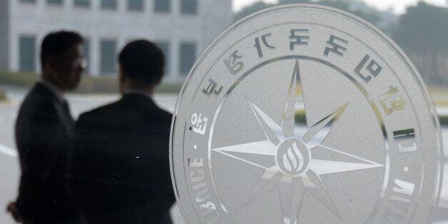 국정원, '폭탄 만들려던 외국인 IS 동조자 5명