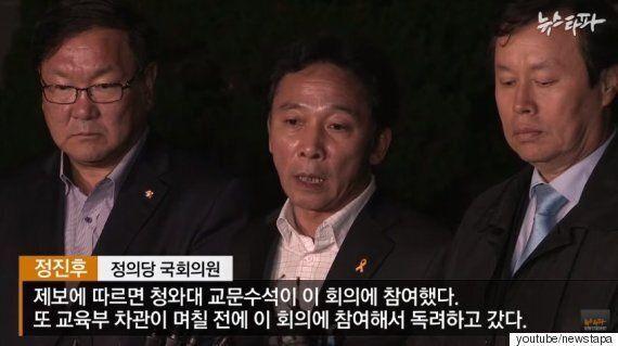 뉴스타파가 촬영한 국정화