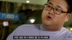 '갓형욱'이 SNL에서 현기증 날 뻔한