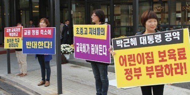 민간어린이집 '보육예산 줄이기' 맞서 26일부터 집단휴원
