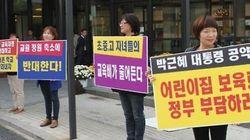 민간어린이집 26일부터 집단휴원