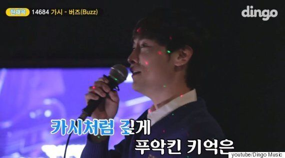 버즈 민경훈이 노래방에서 '가시'를