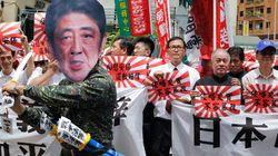 일본의 시민사회, 한국의 '교과서 국정화'에 대해 반대 성명을