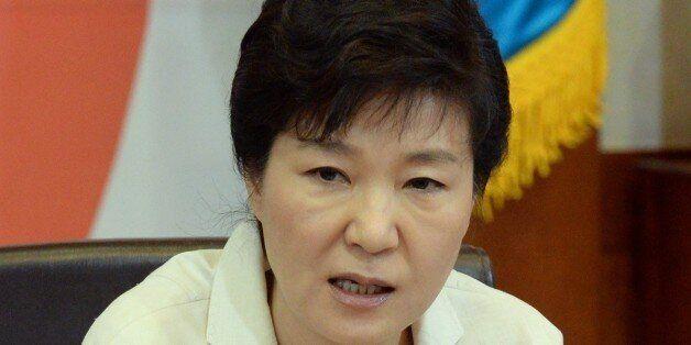 박근혜 대통령의