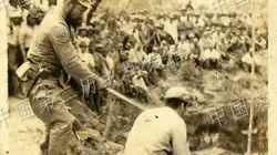 유네스코에 등재된 난징 대학살