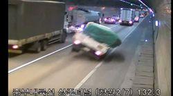 시너 실은 트럭이 터널 벽면을