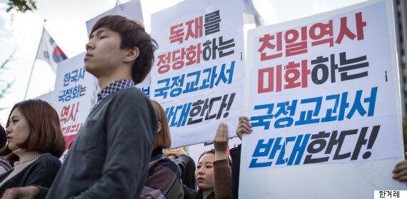 갤럽 여론조사에서도 '국정화 반대'가 '찬성'을