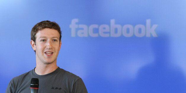 페이스북 주가, 사상 최고치를